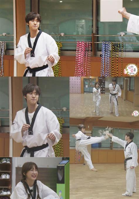 cara membuat brosur taekwondo tak perlu romantis ini cara gong myung bikin jung hye