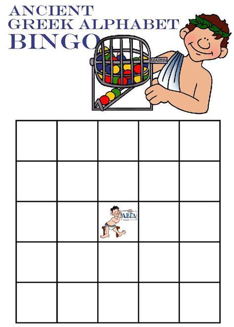 printable greek alphabet bingo cards 17 best images about homeschool greek on pinterest