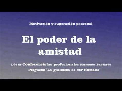 el poder de las 8467032618 el valor de la amistad motivaci 243 n auto ayuda desarrollo humano y superaci 243 n youtube