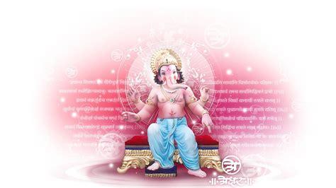 god ganesh themes for windows 7 lord ganesha hd desktop background new hd wallpapers