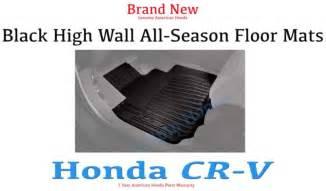 All Season Floor Mats For Honda Crv 2016 Exl Weather Shop