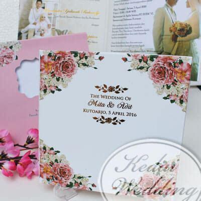 Kartu Undangan Pernikahan Hc 111 undangan pernikahan murah undangan nikah harga murah undangan pernikahan