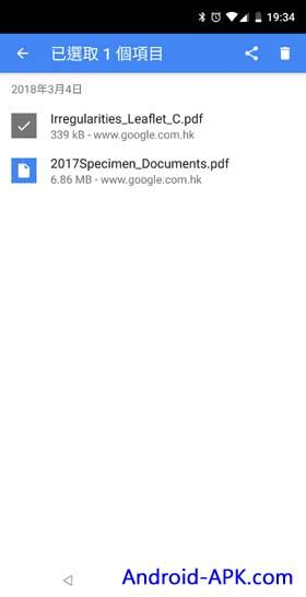 chrome for android apk chrome for android v65 推出 android apk