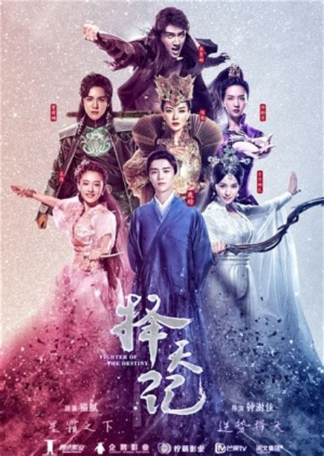 dramacool you are my destiny fighter of the destiny 2017 episode 56 english sub