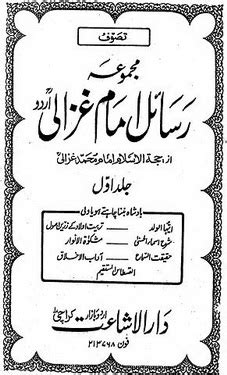 biography of muhammad ibn abdul wahhab pdf majmua rasail imam ghazail jilad 1 download pdf book