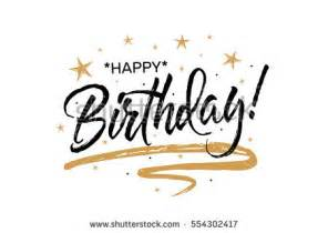 happy birthdaybeautiful greeting card scratched calligraphy stock vector 554302417