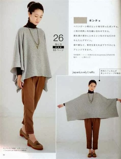 pattern for japanese drape top poncho easy straight stitch sewing japanese pattern