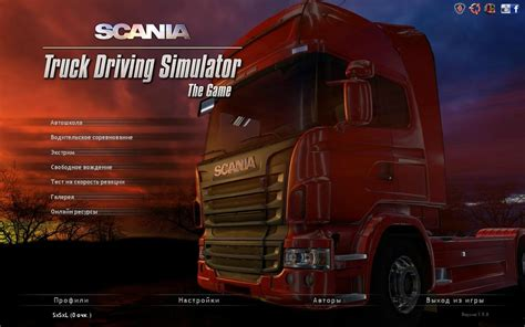 scania truck driving simulator html scania truck driving simulator the 2012 pc скачать