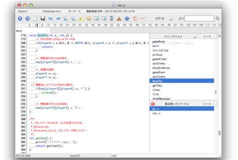 Mac Mba Program by プログラミングに使える フリーのテキストエディタ10選 Techacademyマガジン