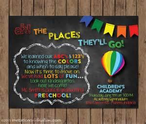 dr seuss preschool graduation invitation kindergarten chalkboard oh the places you ll go