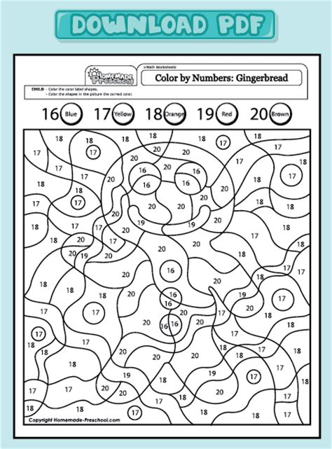 gingerbread math worksheets gingerbread math sheets search results calendar 2015