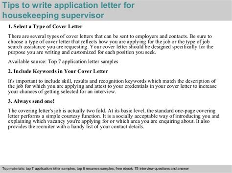 Housekeeping Inspector Cover Letter by Housekeeping Supervisor Application Letter