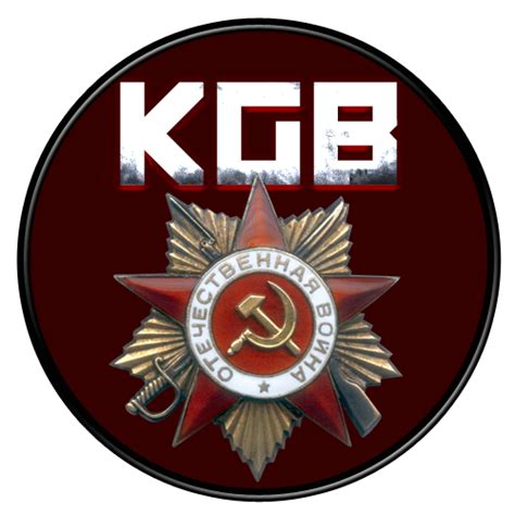 Kgb Search Engine Search Results For Images Logo Calendar 2015