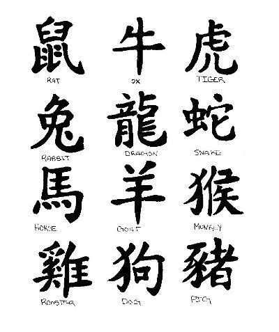tattoo chinese logo 34 best tattoo japanese symbol death calmness images on
