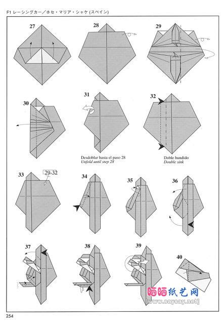 How To Make A Origami Car - origami car 4 jpg 437 215 640 종이공예 origami
