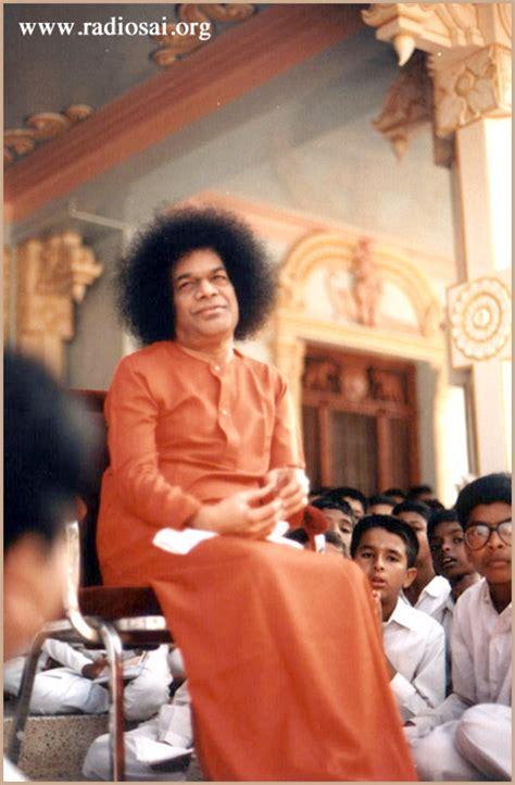 Sadhana The Inward Path Sai Baba h2h special radio sai study circle 8 sos swami on sadhana