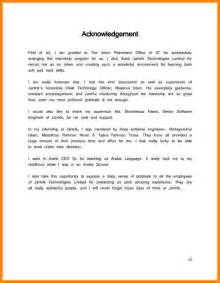 Sle Acknowledgements For Research Paper by Doc 638826 Acknowledgement Report Sle