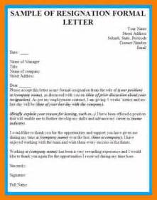 Letter Of Resignation Sle Email by 11 Resignation Letter Reason For Leaving Blank Budget Sheet
