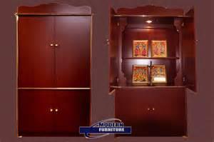 Pooja Cabinet Designs Price Pooja Room Cupboard Design Vanityset Info