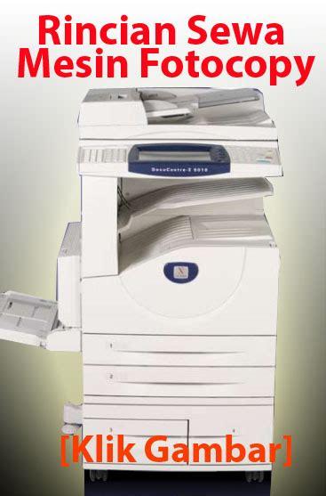 Toner Mesin Fotocopy Sharp sewa mesin fotocopy jual mesin fotocopy mesin fotocopy service mesin fotocopy mesin fotocopy
