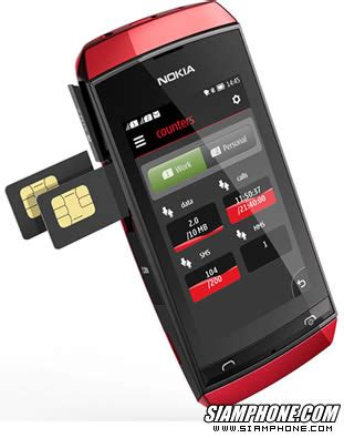 Hp Nokia Asha 305 Seken nokia asha 305 black colour
