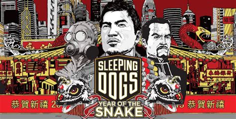 sleeping dogs year   snake production contact