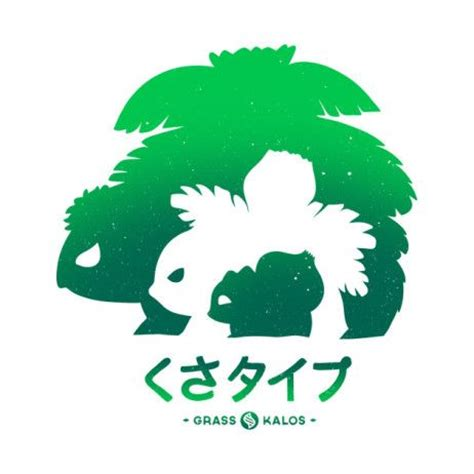Kaos Go Bulbasaur Ivysaur Venusaur nintendo bulbasaur and silhouette on