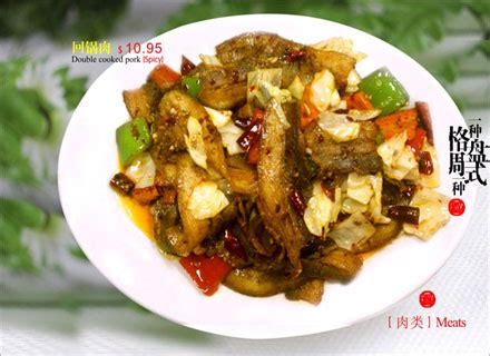 tasty china house manhattan ks tasty china house