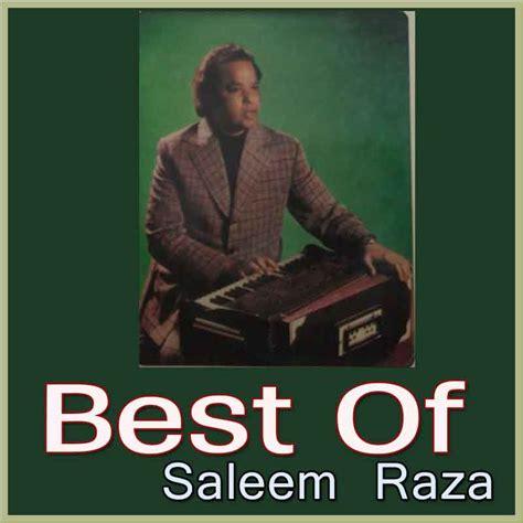 ae dil kisi ki yaad mein saleem raza saleem raza karaoke songs
