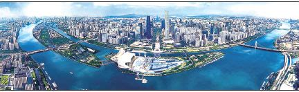 Magnet Kulkas Guilin Guangzhou China Beijing Guilin accessible and efficient