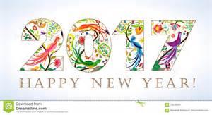 happy new year 2017 vintage logo stock vector image