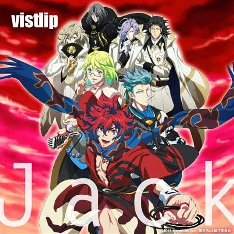 vistlip layout download vistlip jack single hikarinoakari ost