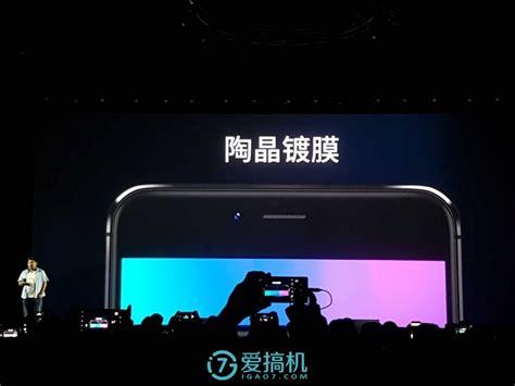 New X Pro6 真 183 旗舰 魅族发布pro 6 plus和魅蓝x 爱搞机
