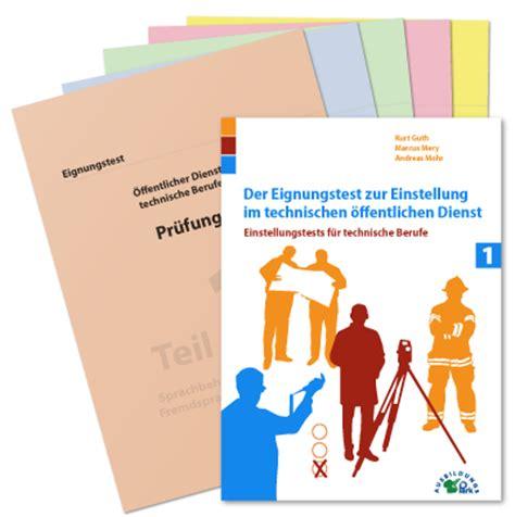 Anschreiben Bewerbung Ausbildung Kauffrau Grob Und Aubenhandel Lidiyguitar