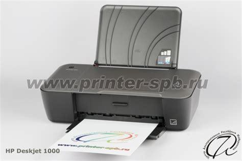 download resetter hp deskjet 1000 instal printer hp deskjet 1000s