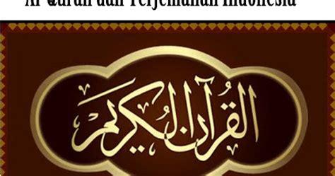 download mp3 murottal al quran dan terjemahan download mp3 al quran terjemahan indonesia data islami