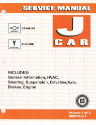 small engine repair manuals free download 2005 pontiac aztek security system 2005 chevy cavalier and pontiac sunfire factory service manual 2 volume set