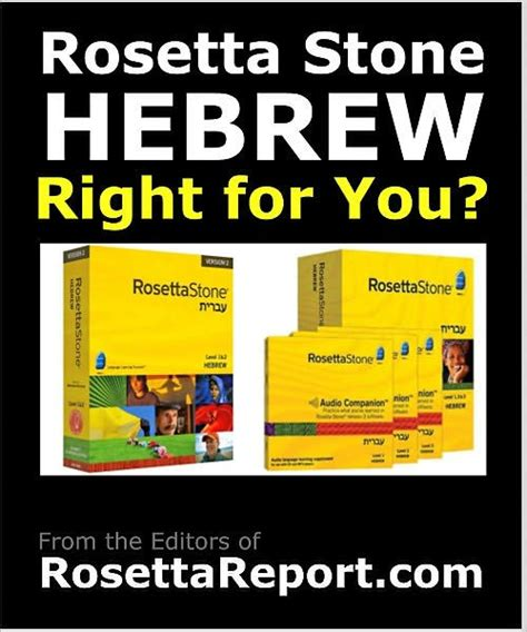 rosetta stone promo rosetta stone coupons 2017 2018 best cars reviews