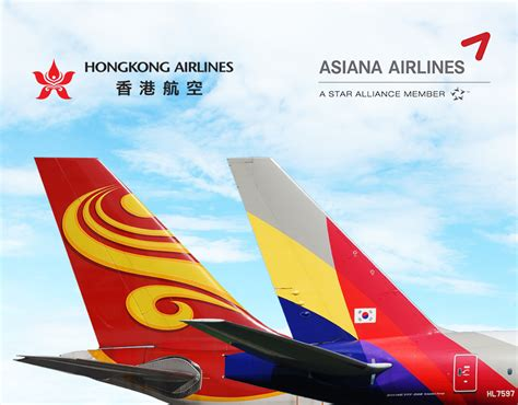 Press Release: Hong Kong Airlines and Asiana Airlines ...