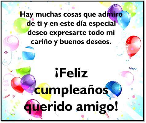 imagenes y frases de cumpleaños para un amigo para compartir en facebook mensajes de cumplea 241 os para un amigo felicitaciones de