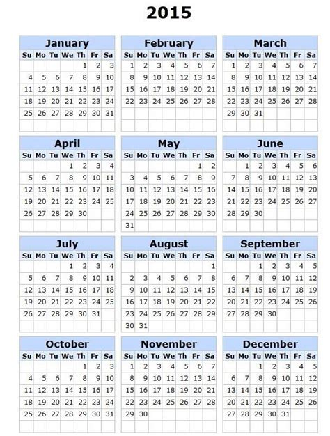 2015 Calendar By Month Printable 2015 Calendar Calendars 2015