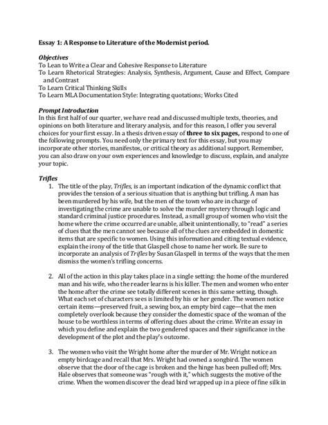 Essay #1 master