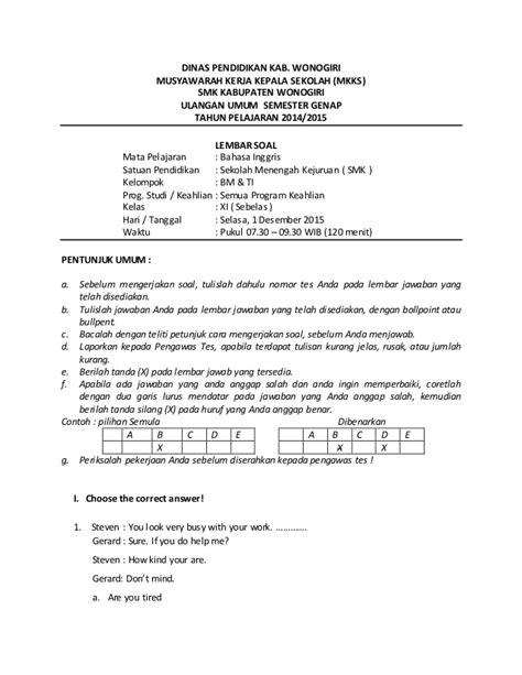 Invitation Letter Kelas Xi soal ulangan semester gasal kelas xi kuritilas