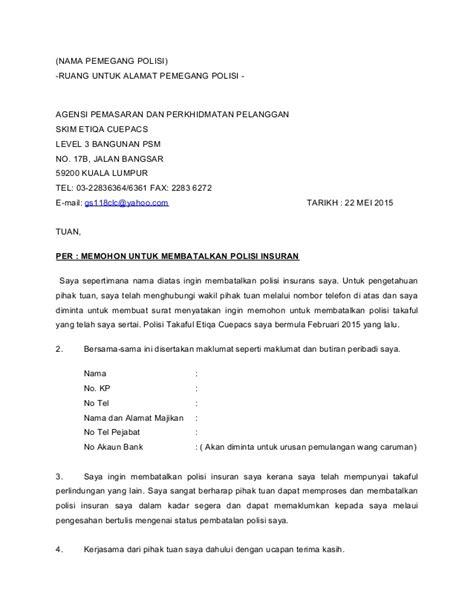 contoh surat permohonan tuntutan hak 28 images contoh surat rayuan