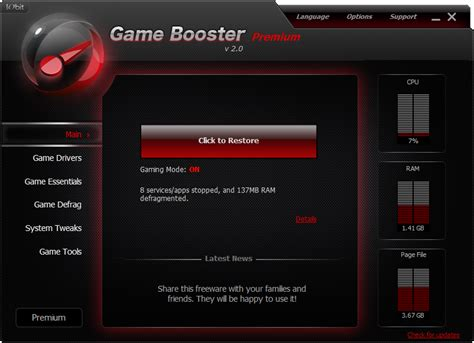 Download Full Version Game Booster | iobit game booster full version free download with serial