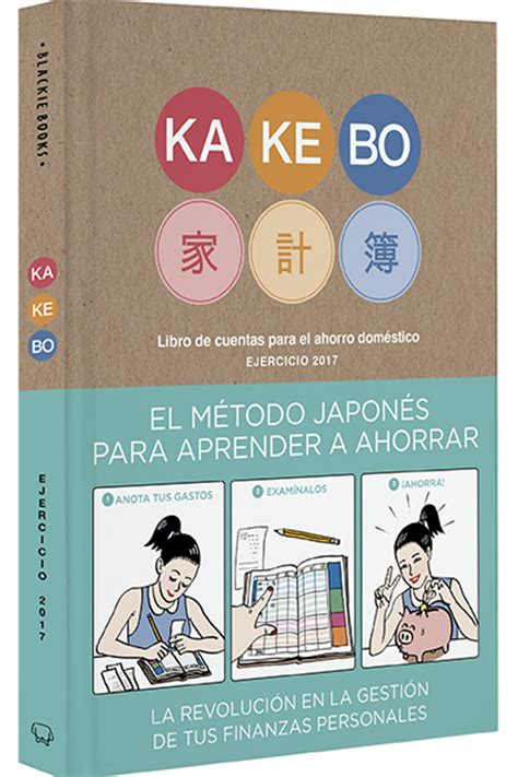 kakebo blackie books 2017 8416290148 kakebo blackie books 2017 blackie books