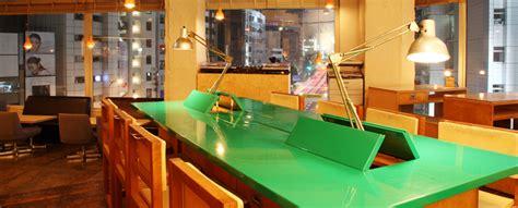 office bar japan platmack