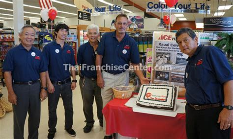ace hardware franchise แฟรนไชส ace hardware corporation ace hardware