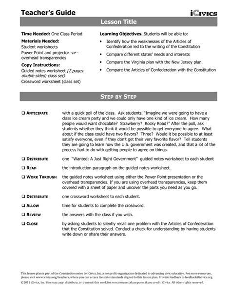 I Rights Worksheet by I Rights Worksheet Answers Icivics Deployday