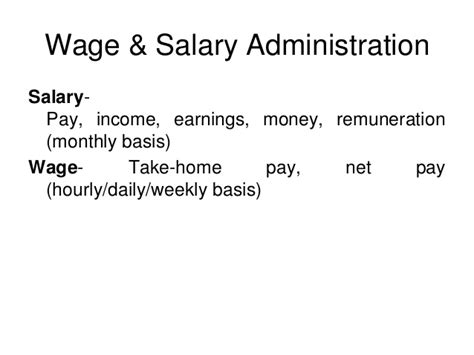 salaries and wages wage salary administration